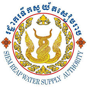 siem-water-supply-authority