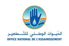 Office National de l'Assainissement – Mauritanie