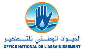 Office National Assainissement Tunisie